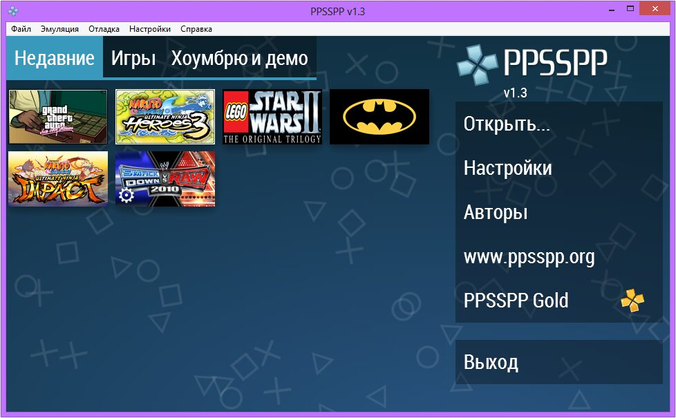 PPSSPP 1.12.2 Free Download 2021